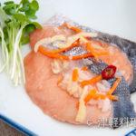 紅鮭の飯ずし